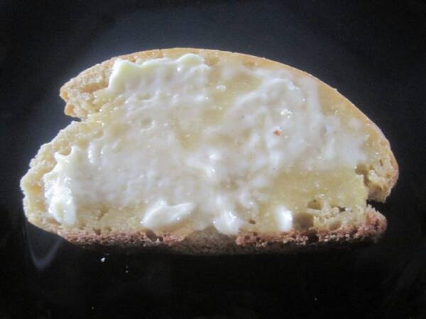 Healthy Soft Butter Spread is delicious on fresh baked bread.
