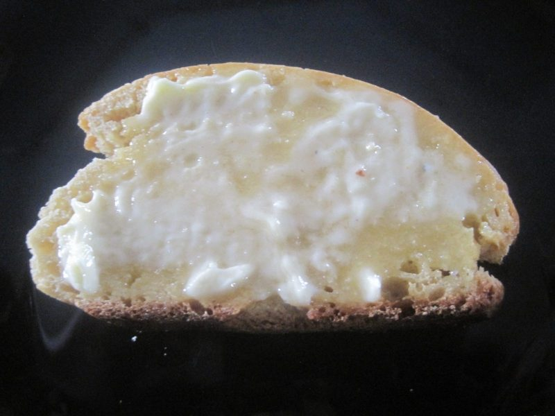 Fresh Bread and Butter Spread